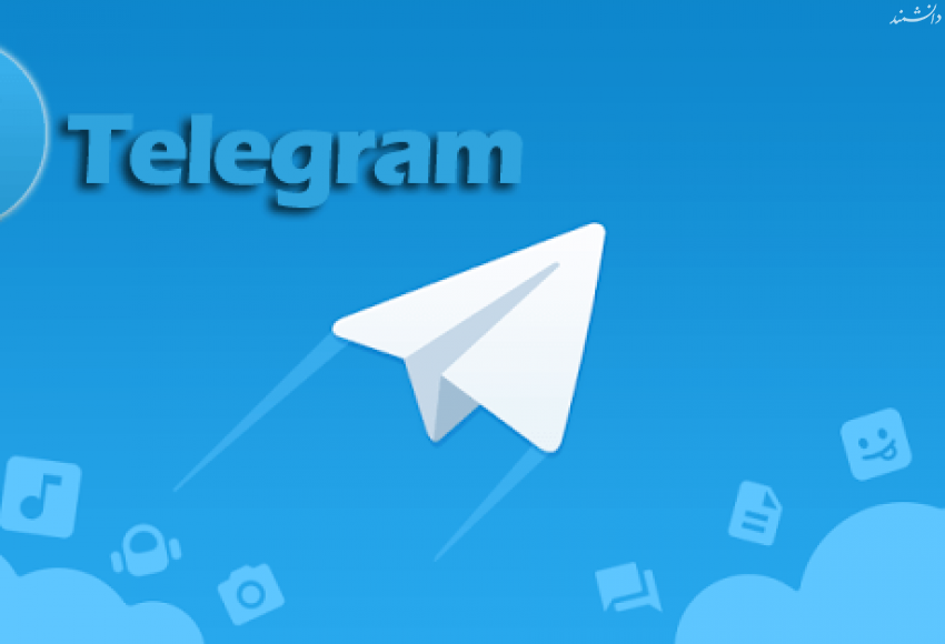 Telegram pic