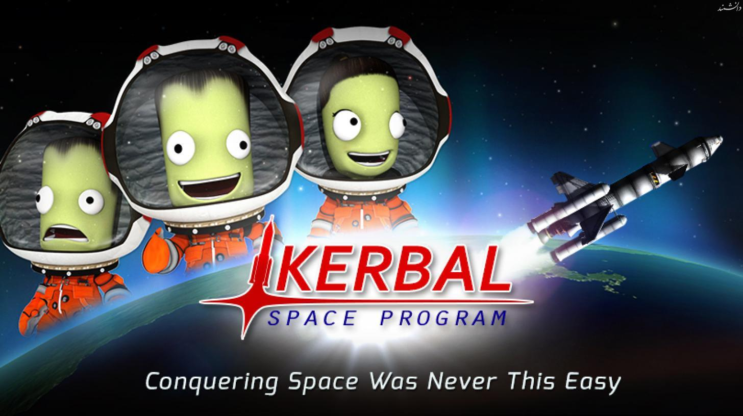 KERBAL SPACE PROGRAM 12