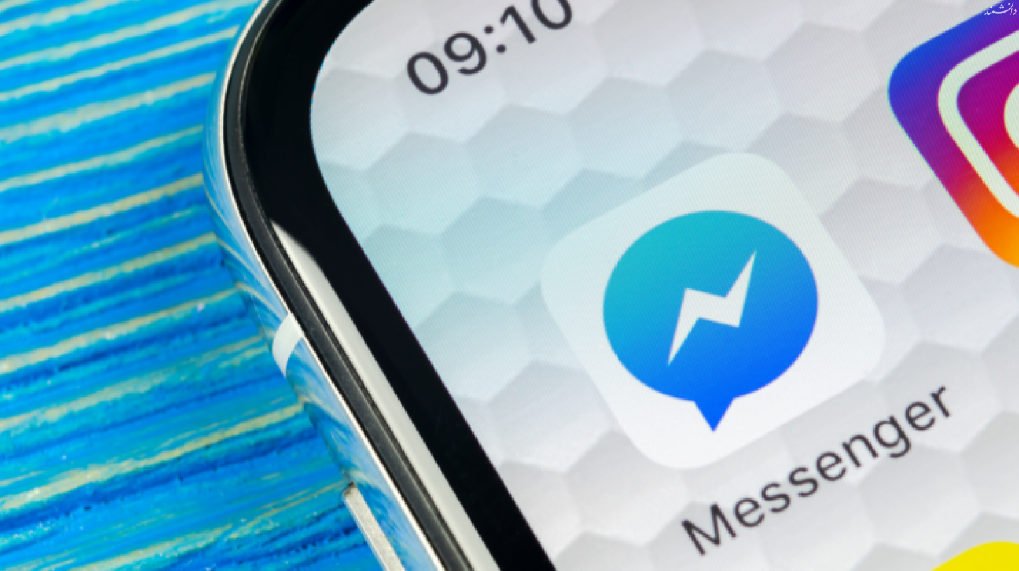 how the newest developments for facebook messenger will impact businesses 760x400