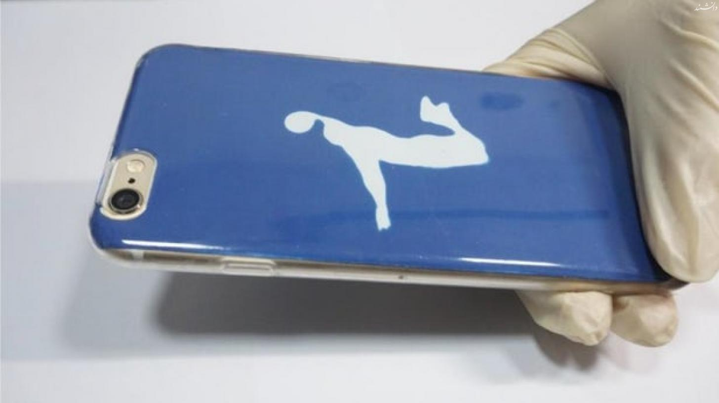 rewritable paper blue dye 1