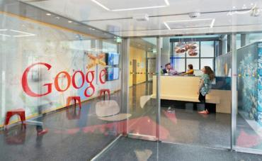 506655 google zurich office