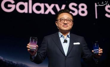 The head of Samsungs mobile division said its time to bring folding smartphones to the market