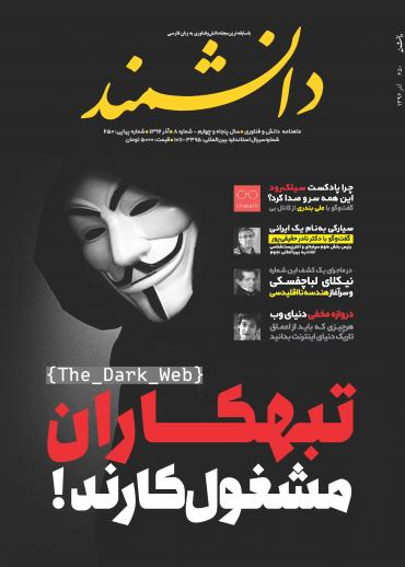 cover 650